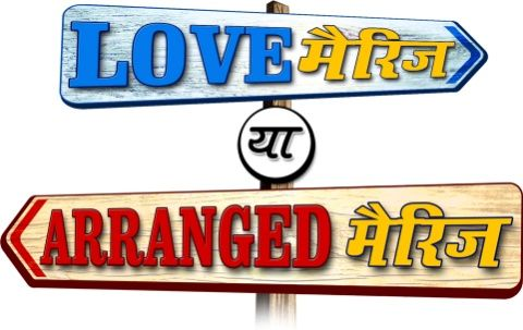 love-marriage-ya-arranged-marriage