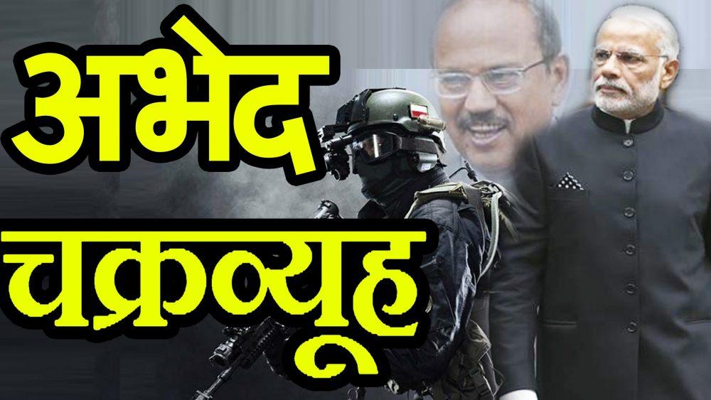 james-bond-of-india2