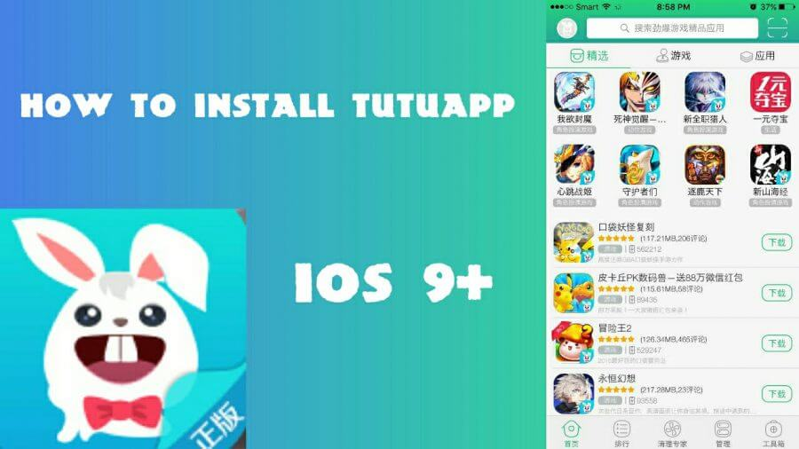 tutuapp apple