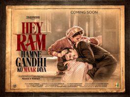 Hey Ram Hamne Gandhi ko Kyu Maar Diya